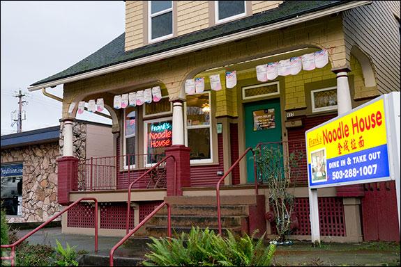 Chinese Restaurant Ne Portland Oregon